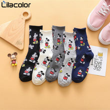 Women Socks Cartoon Character Cotton Socks Harajuku Female Cute Unisex Skatebord Socks Hipster Fashion Animal Print Autumn Socks metabo hm 17x55мм хвостовик 19 мм