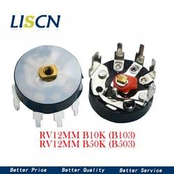 5 шт., прямоугольный радиопотенциометр RV12MM B10K B103 B50K B503