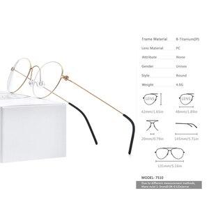 Image 3 - 초경량 베타 순수티타늄 프레임 처방 안경 근시 광학 무나사 안경테 남녀공용 아이웨어 맞춤 안경 7510