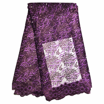 African Material Beaded Lace Fabric For Wedding Purple French Lace Fabric 2019 High Quality Lace Material african material beaded lace fabric for wedding purple french lace fabric 2019 high quality lace material