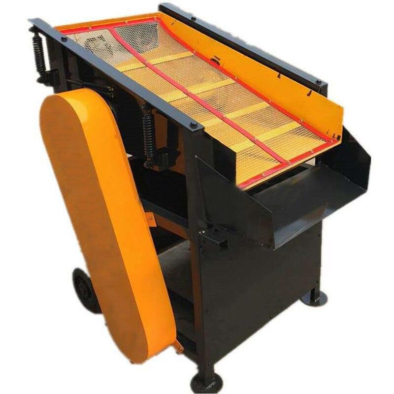 1PC terre tamis sable Machine énergie petit écran vibrant électrique automatique Site sable écran sable tamis Machine 110 V/220 V
