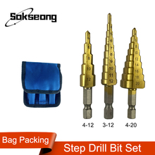 Straight Groove Step Hand Long countersink drill bit Metal, Plastic Hole Cutter Puncher Coated Wood Metal Hole Cutter Core Set
