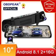 Android 8,1 Auto DVR Kamera 4G ADAS 10 Zoll Stream Media Rückspiegel 1080P WiFi GPS Dash cam Kanzler Video Recorder DVRs