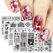 Штамп для дизайна ногтей доска лист цветок Рождественская серия