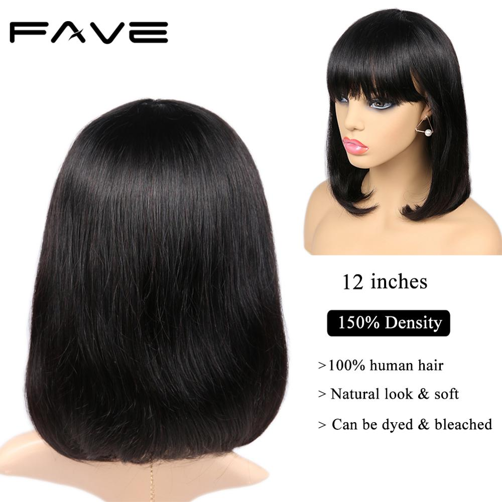 FAVE Short Bob Wigs Brazilian Human Hair Wigs Natural Black Short Cut Straight Wig With Bangs Bob Shoulder Wig For Black Women