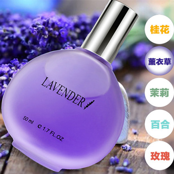 Pure Plant Fresh Perfume Lady Lasting Light Fragrance Sweet-scented Osmanthus Lily Rose Lavender Perfume Personality
