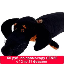 Stuffed & Plush Animals BUDI BASA 7417252 Stitch Bear Totoro Giraffe Fox Cat Dog Soft Children\'s toys MTpromo