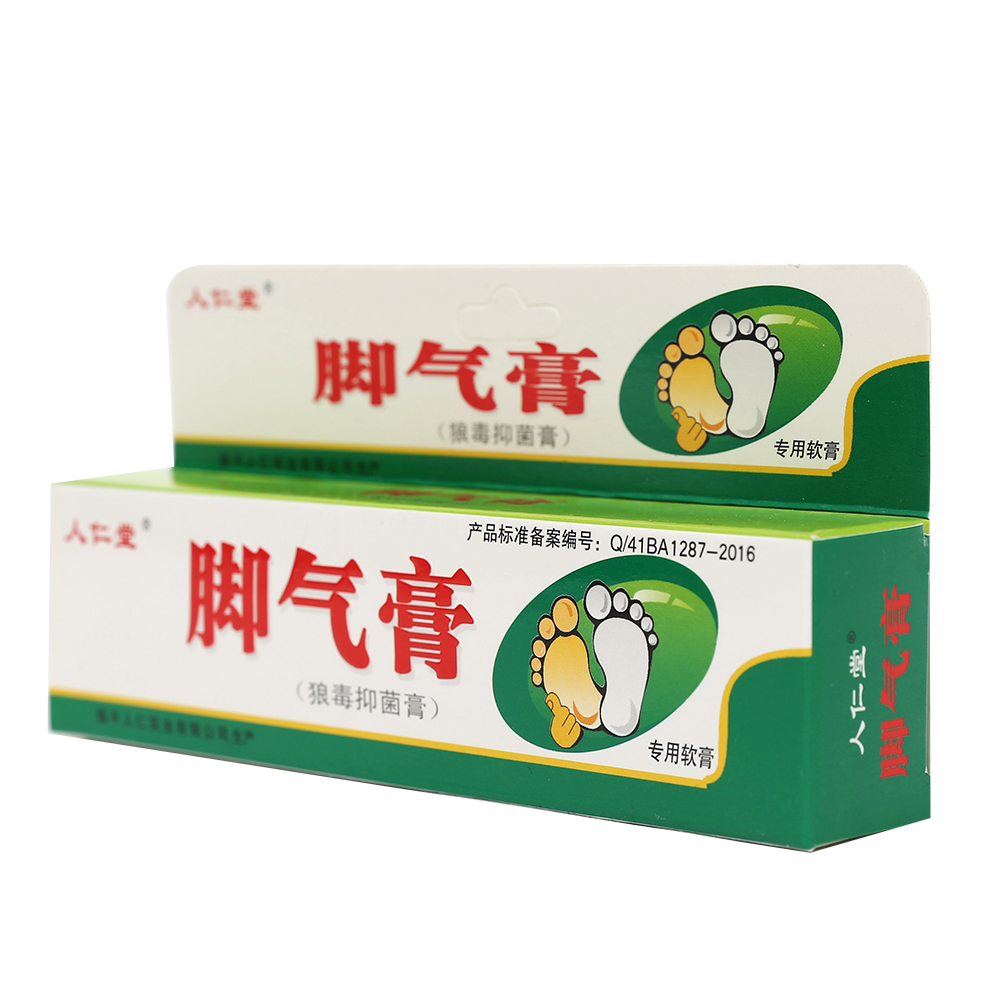 25g New Foot Care Cream Antibacterial Anti Itch Sweat Odor Feet Anti-fungi Cream Foot Cream To Remove Flavor Of Foot