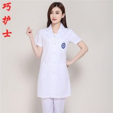цена на Nurses Wear White Short - Sleeve Beauty Salon, The Tattoo Artist Hospital In The Hospital Work Uniforms