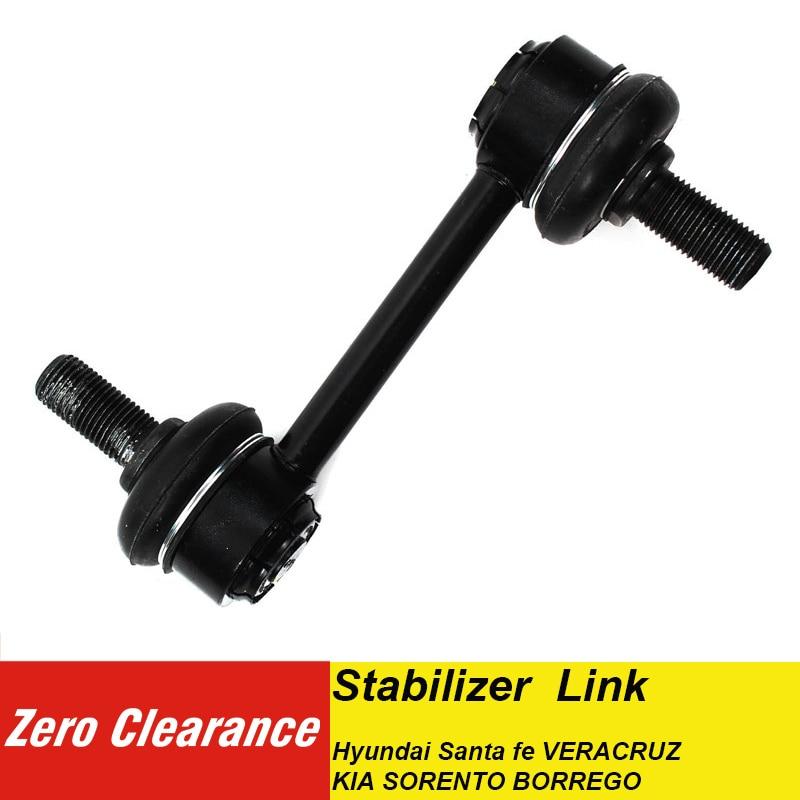555302B200 Genuine Stabilizer Link Bar Rear Suspension For Hyundai Santa Fe VERACRUZ For KIA SORENTO BORREGO 55530 2B200