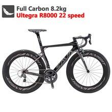 SAVA карбоновый шоссейный велосипед 700C карбоновый гоночный шоссейный велосипед карбоновый велосипед с SHIMANO Ultegra R8000 22 скоростной велосипед velo de route