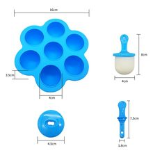 7 Cell Silicone Mini Ice Pops Mold Cream Ball Lolly Maker Popsicle Mould Baby DIY Food Yogurt Icebox