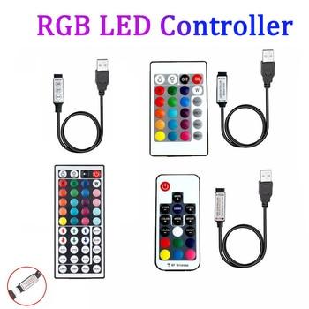 USB RGB LED Controller 12v 5v 24v Led Remote Controller rgb usb led controller 3 17 24 44 Key IR RF remote control for led strip super compact media center ir remote controller with usb receiver