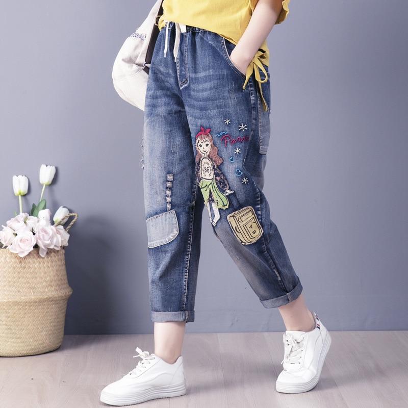 Elastic Waist Vintage Denim Jeans