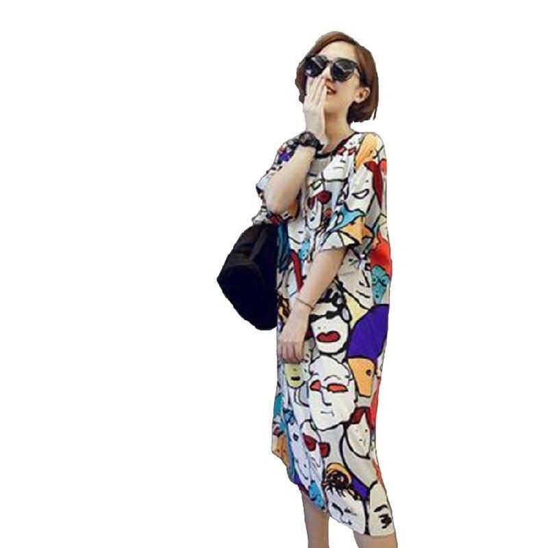 Style Nightgown Women's Summer Three-quarter-length Sleeve Fashion Cotton  Loose-Fit Plus-sized Long Women  Sleepwear Nightwear