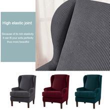 Pendiente brazo rey silla cubierta elástico sillón lateral ala sofá cubierta de la silla de Protector funda Protector