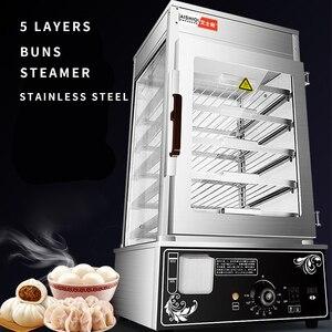 Commercial Electric Food Steamer Frozen Food Bun Dumpling Shaomai Steaming Cabinet 1200W Stainless Steel Steamer