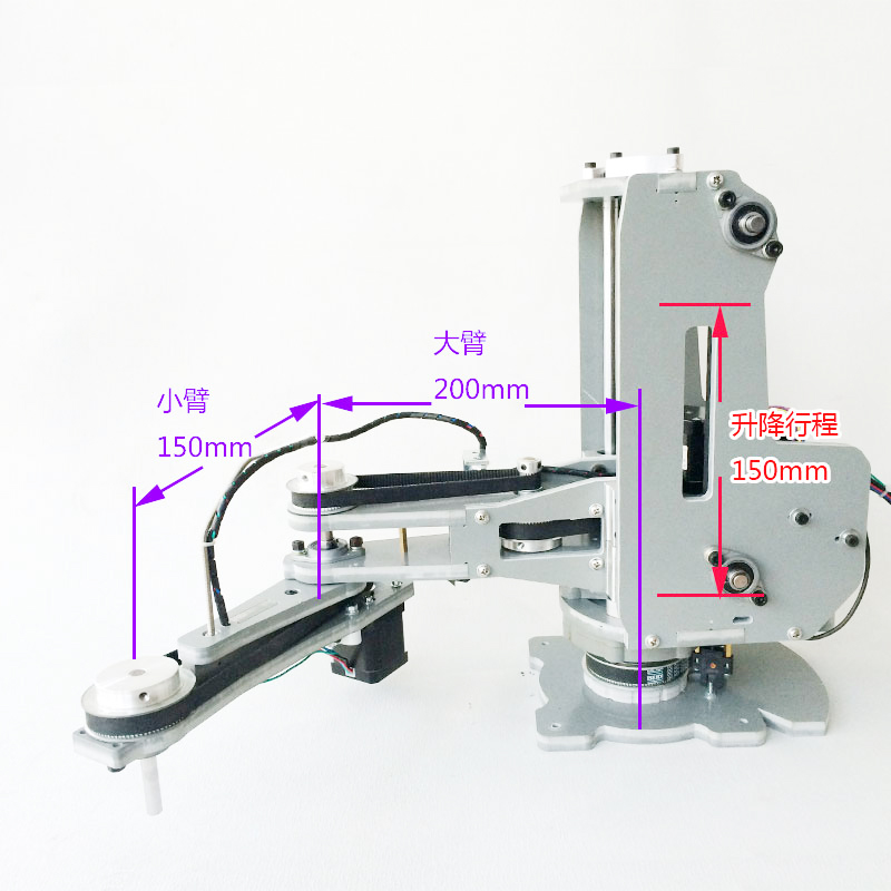 Step Four Axis  Mechanical Mobile Phone Manipulator Teaching Robot Large Load 2kg