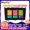 Navifly 64G Android10 für Honda CRV CR-V 3 RE 2007-2011 voice control RDS GPS carplay auto-player multimedia 2,5 D IPS DSP radio