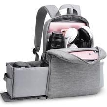 лучшая цена CADeN L4 dslr camera bag waterproof backpack shoulder Laptop digital camera & lens photograph luggage bags case for Canon Nikon