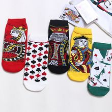 Novelty Socks Happy Christmas-Gifts Harajuku Funny Hearts Unisex Fashion Women Cotton