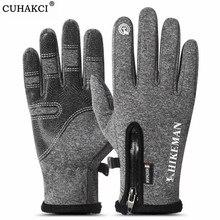 CUHAKCI, зимние варежки, перчатки для сенсорного экрана, водонепроницаемые, для мужчин и женщин, теплые, ветрозащитные, велосипедные, противоскользящие варежки, лыжные, велосипедные перчатки