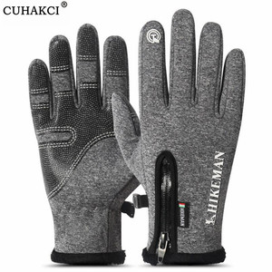 CUHAKCI Winter Mittens Touched