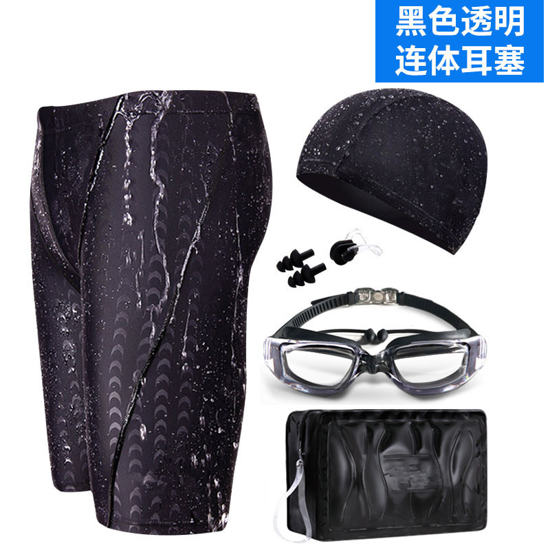 Pants Speed Men Short Tour Split Type Earplug Frame Goggles Cap Goggles Plain Glass Adult Swimming Pants Black And White With Pa