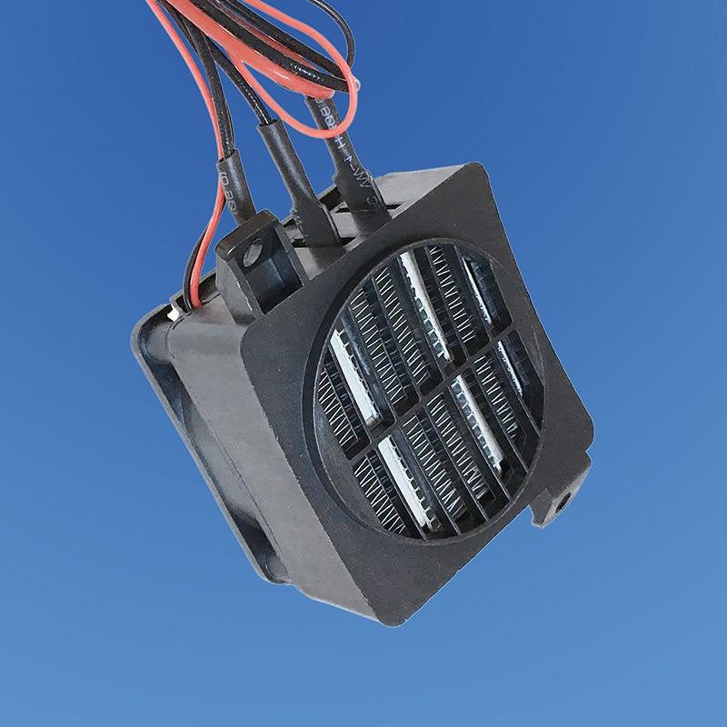 سخان كهربائي PTC مروحة ومدفأة 250 واط 220 فولت سخان 12 فولت تيار مستمر مروحة