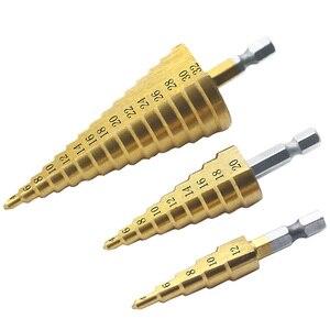 Image 4 - 4 12/20/32mm 3 sztuk wiertło stopniowe Unibit Titanium HSS stalowe wiertło stożkowe rozwiertak przemysłowy zestaw sześciokątny zestaw otworów frezy