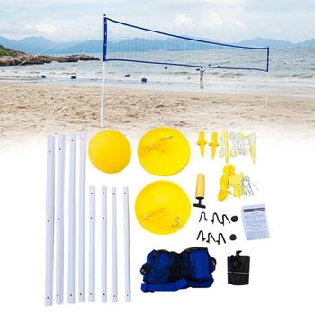 6Pcs/set Excercise Adjustable Height Professional Volleyball Net Rack Combination Set Mesh Outdooor Beach Training Sports Summer