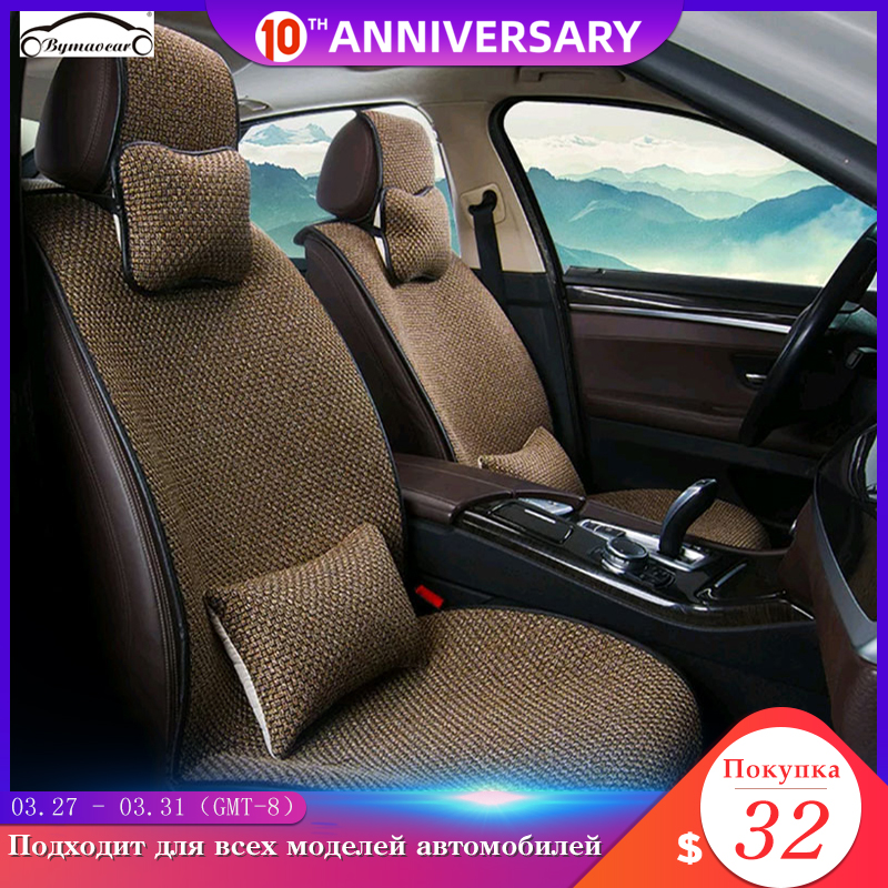 5-9 Kits Car Seat Cover Universal Car Covers Fur Seat Cover Four Seasons Cushion Cover Auto Accessories Interior