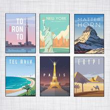 Hd Print Canvas Art Painting New York Paris Matterhorn Greece Tel Aviv Vintage Travel Cities Landscape Posters Wall Art Picture