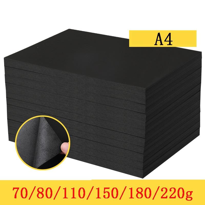 50(100)pcs/lot  A4 Black Kraft Paper DIY Card Making 70g 80g 110g 150g 180g 220g Craft Paper Thick Paperboard Cardboard