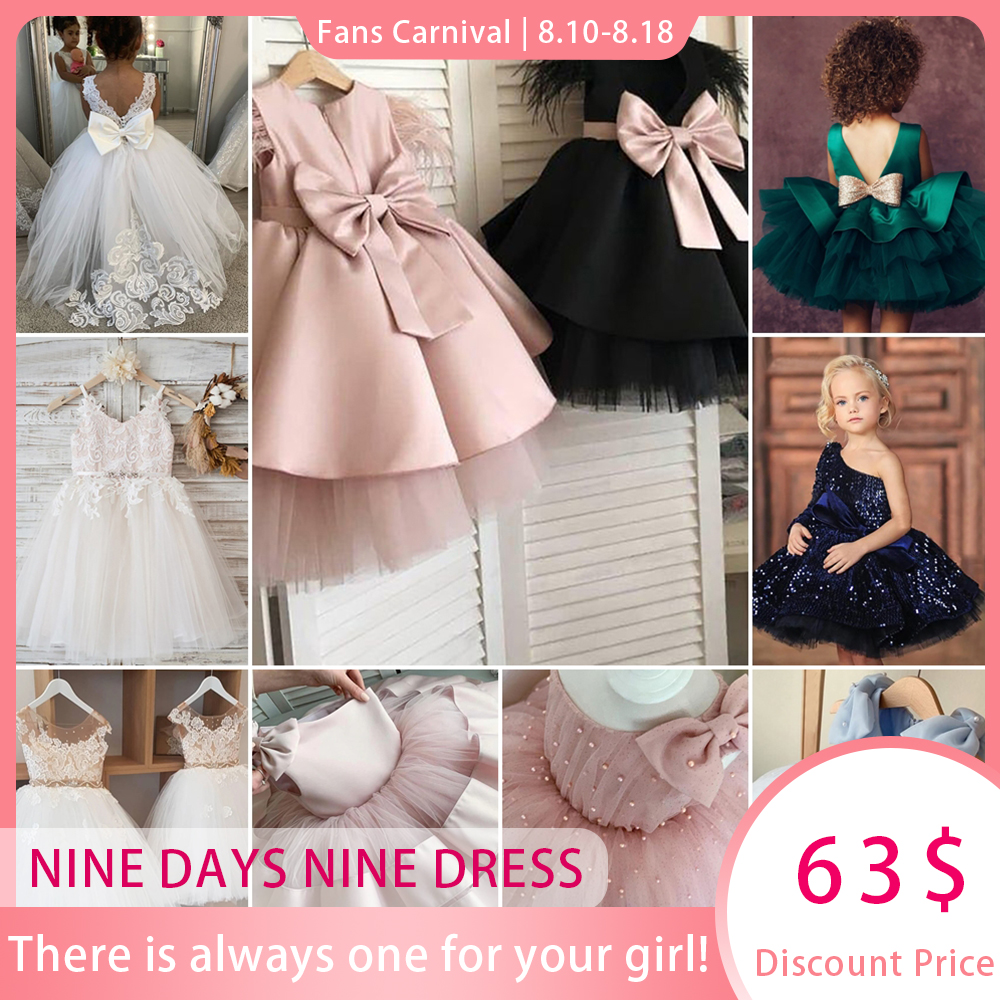 Puffy Pink Satin Bow Flower Girl Dresses Kids Cap Feather Sleeves Communion Ball Gown Dress, Princess Dream Dresses