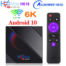 H96 Max H616 TV Box 안드로이드 10 4g 64gb 지원 1080p 4K BT4.0 Google Play 스토어 Youtube H96Max 미디어 플레이어 셋톱 박스