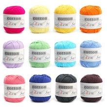 1Pcs 100% Cotton Knitting Yarn Crochet Yarn for Knitting Soft Smooth Natural Anti-Pilling