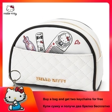 HELLO KITTY 2019 New Cute Portable Ladies Bag Fashion Casual Cartoon Cosmetic Bag Small Clutch PU Bag HK-TT050