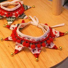 Adjustable Collar Scarf Necklace Grooming-Accessories Christmas Dog Cat Plush Towel Bib-Decor