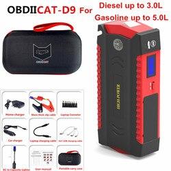 Najnowszy OBDIICAT-D9 Super funkcja urządzenie do uruchamiania awaryjnego samochodu Auto EPS awaryjna ładowarka samochodowa do samochodów benzynowych i wysokoprężnych Booster