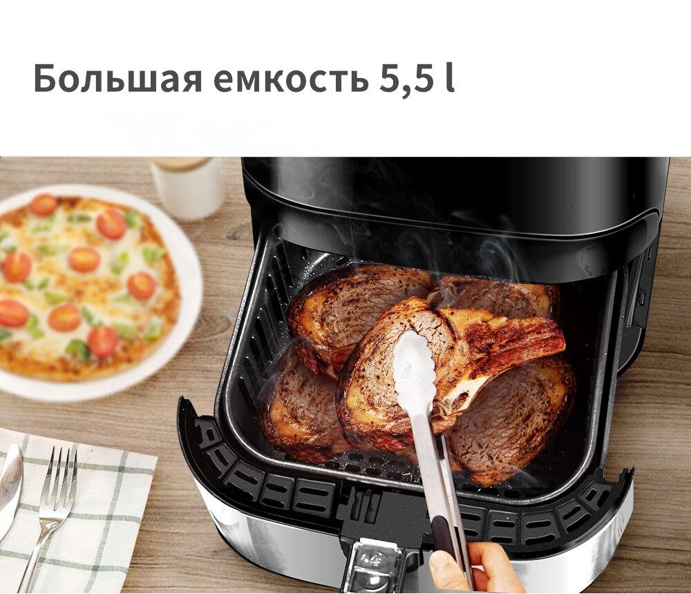 空气炸锅详情页俄语_07