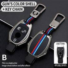 حافظة مفاتيح السيارة مفتاح غطاء حقيبة لمرسيدس بنز A B C S الفئة AMG GLA CLA GLC W176 W221 W204 W205 اكسسوارات حامل شل كيشاين