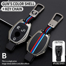 รถพวงกุญแจกุญแจสำหรับ Mercedes Benz A B C S Class AMG GLA CLA GLC W176 W221 w204 W205อุปกรณ์เสริมเชลล์พวงกุญแจ