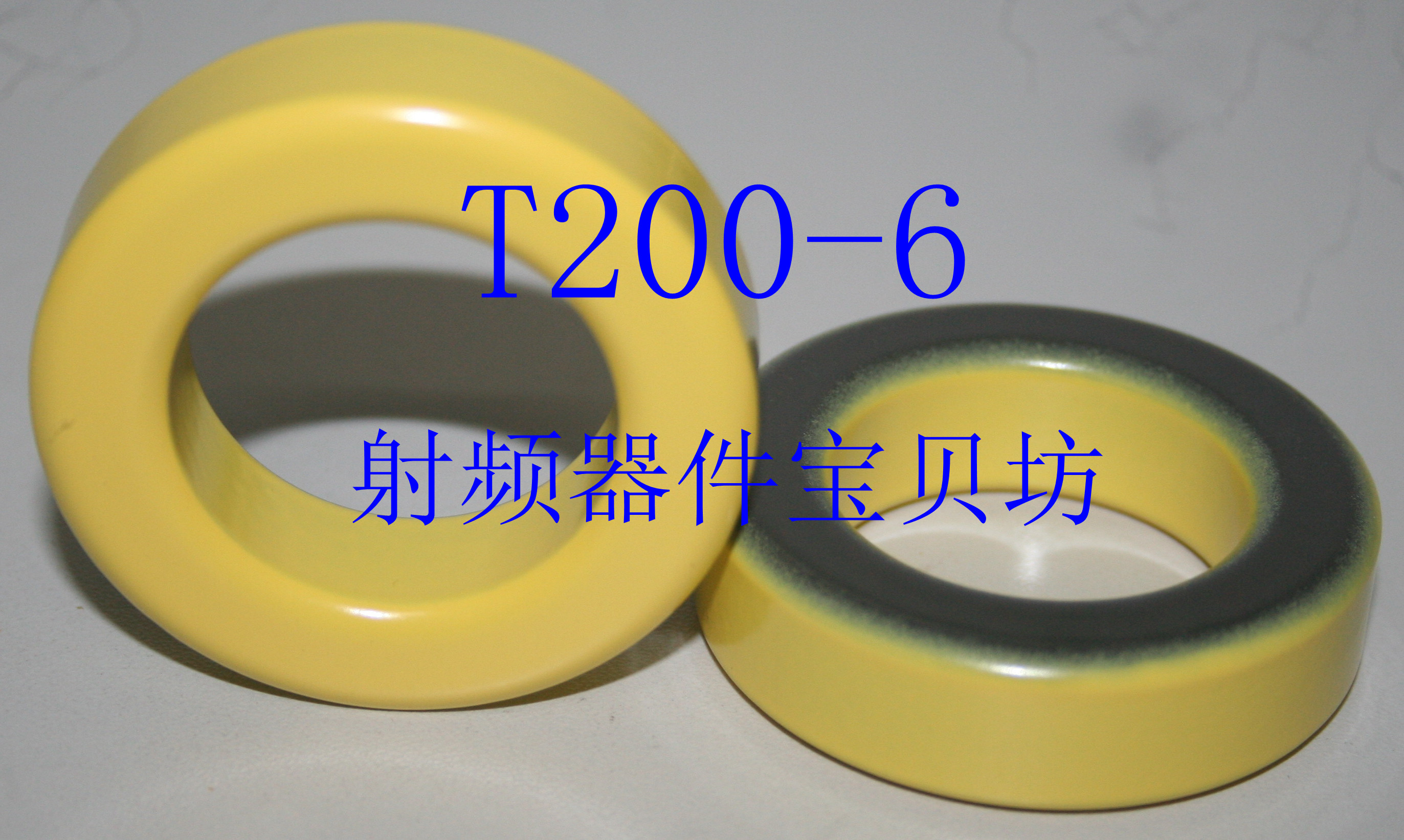 T200-6, RF Iron Powder Toroidal: T200-6