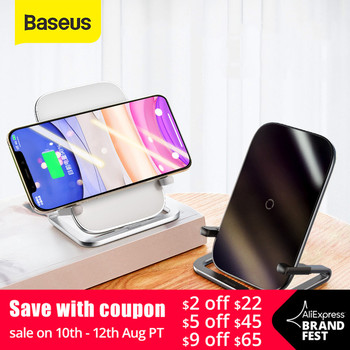Baseus 15W Qi Wireless Charger Stand Qi Fast Charge Phone Stand Multifunctional Wireless Charging Pad For iPhone 11 Pro Samsung 1