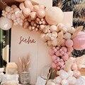 Гирлянда из двух розовых воздушных шаров с пылью, свадебное украшение, Двойные румяна, телесный шар, арочный шар для будущей мамы, декор «сде...