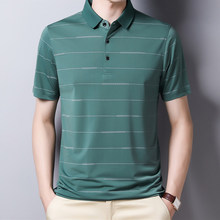 Ymwmhu 2020 Новое поступление полосатая рубашка-поло с коротким рукавом, летняя уличная мода мужские Поло рубашка для мужчин верхняя одежда
