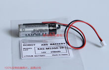 Mechanical arm battery KAS-M53G0-100 3.6V 2700mAh lithium battery(China)