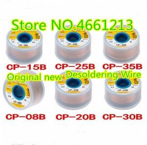 Image 1 - CP 15B CP 20B CP 25B CP 30B CP 35B הסרת הלחמה חוט