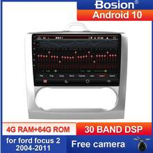 Bosion PX6 4G + 64G Android 10 DSP Auto Radio Multimedia Video Player Navigation GPS Für ford focus 2 3 Mk2/Mk3 2 din gps radio